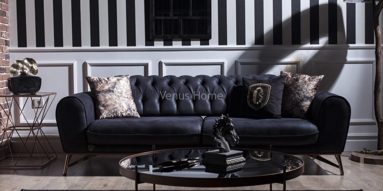 Bergamo Sofa Set